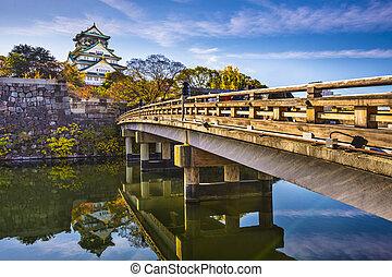 Osaka Castle in Japan.
