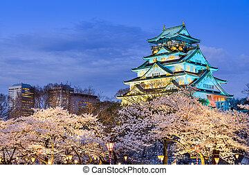 Osaka Castle in the Spring - Osaka, Japan at Osaka Castle ...
