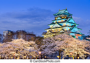 Osaka Castle in the Spring - Osaka, Japan at Osaka Castle...