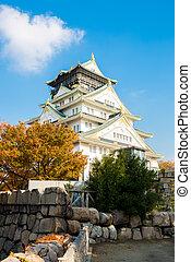 Osaka castle Japan - Osaka castle autumn in Kansai Japan