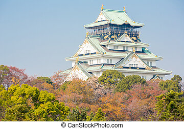 Osaka castle Japan - Osaka castle with autumn garden in ...