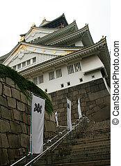 Osaka Castle, Osaka, Historic Japan