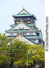 Osaka castle - Osaka, Japan - city in the region of Kansai. ...
