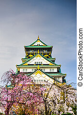Osaka, Japan at Osaka Castle in the spring.
