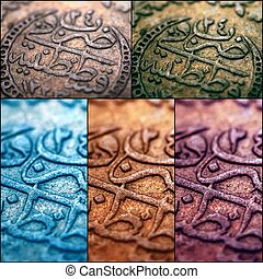 Ottoman empire coin