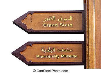 oud, houten, straatteken, vrijstaand, op wit, achtergrond