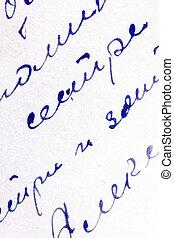 oude brief