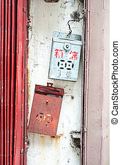 ouderwetse , hong, postboxes, chinees, kong