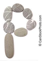 p, 卵石