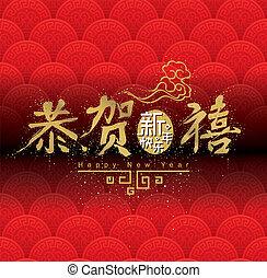 padrão, clássico, chinês