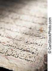 Page of Koran