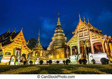 Pagoda at Phra Singh temple.