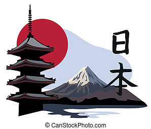 Pagoda Temple and Fuji - Background illustration with Pagoda...