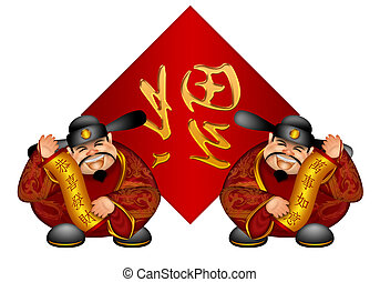 Pair Chinese Money God With Banner Wishing Prosperity