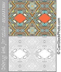 paisley, coloration, adultes, -, livre, conception, fleur, ...