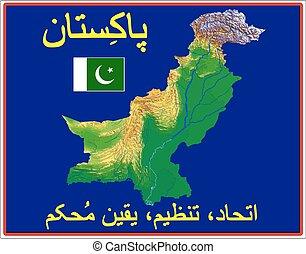 pakistan, motto