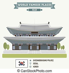 palace., ソウル, 韓国, gyeongbokgung