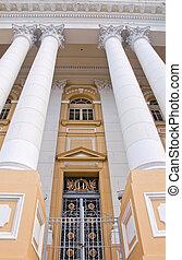 Palace of justice - Recife - Pernambuco - Brazil