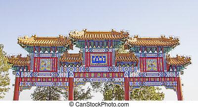 palais été, porcelaine, beijing