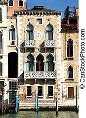 Palazzo Contarini Fasan Venice - Palazzo Contarini Fasan or...