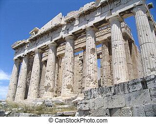 PANORAMA ATHENS, GREECE