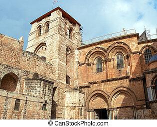 Panorama - Church of the Holy Sepulchre, Jerusalem