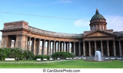 Panorama Kazan square with fountain in Saint-Petersburg -...