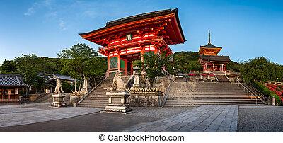 Panorama of Otowa-san Kiyomizu-dera Temple in the Evening,...