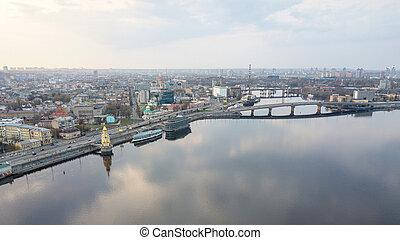 Panorama of the Dnieper embankment, Havanskyi bridge and the...