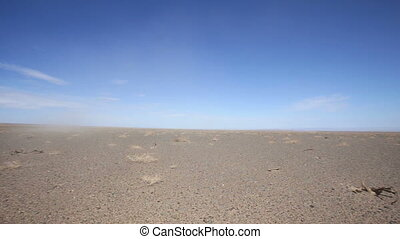 Panorama of the Mongolian landscape