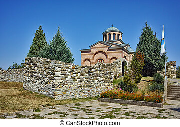 Monastery St. John the Baptist