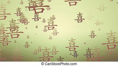 papel parede, chinês, bênção, ano, novo, caligrafia, felicidade