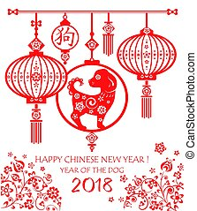 Paper applique for 2018 Chinese New Year with red floral decorative pattern, hanging lantern and cut out funny puppy