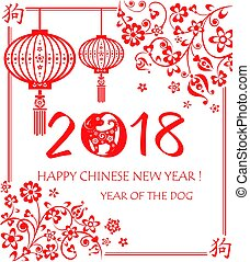 Paper applique for 2018 Chinese New Year with red floral decorative pattern, hanging lantern, hierogliph and cut out funny puppy