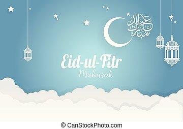 Islamic clip art with mosque and eid ul fitr greetings paper art eid ul fitr mubarak vector template design m4hsunfo