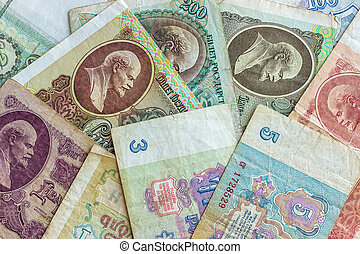 paper banknotes of the times of the USSR