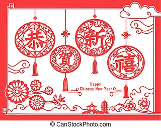 chinese new year sale design template year of dog chinese paper