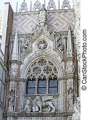 Paper gate in Venice