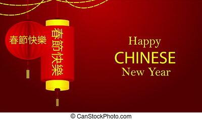 papier, chińczyk, wisząc, rok, latarnie, nowy