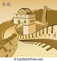 parete, grande, cinese