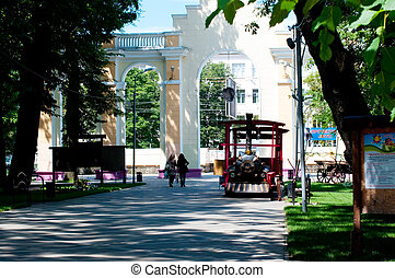 Park the Chistjakovsky Grove in Krasnodar