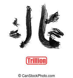 parola, trillion, numero, cinese