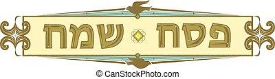 pascha, chorągiew, izraelita