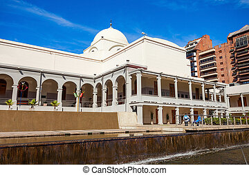 Paseo del Buen Pastor is a cultural, recreational and commercial center in Cordoba, Argentina