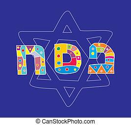 passover, 假期, 猶太, 問候, 背景, 寫, 由于, 希伯來人, 鮮艷, 卡通, 信件, 矢量, 插圖