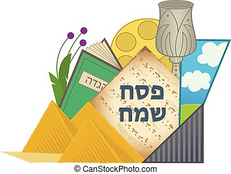 Passover Design Hebrew