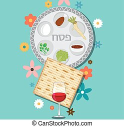 Passover dinner , seder pesach. background with passover ...