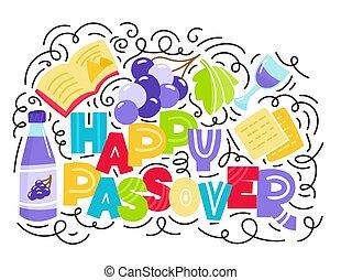 Jewish holiday Pesach - Passover greeting card Jewish ...