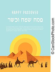 Passover Haggadah design template- haggadah book covers. The...