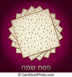 Passover!